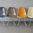 Journelles Maison: Original vs. Replika – der Eames Plastic Chair