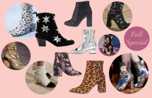 journelles-fall-special-2016-statement-boots-header